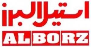 نمایندگی استیل البرز (پخش محصولات استیل البرز در تبریز و کل ایران)