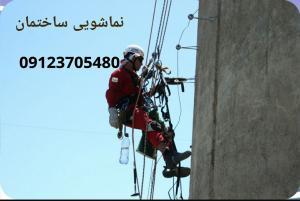 شستشوی نما قیمت مناسب و حرفه ای با طناب