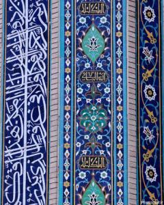 طراحی-تامین و اجرای انواع کاشی های سنتی و اماکن مذهبی