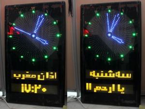 ساعت دیجیتال مساجد
