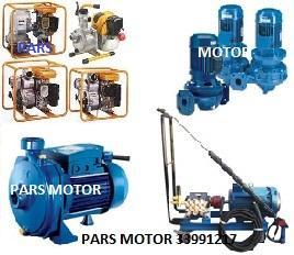 موتور پمپ دیزلی مارگو - موتور پمپ بنزینی