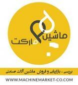 ماشین مارکت - فروش دستگاه LSF (کم کارکرد) - مارکویی