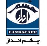 کلاس آموزشی دوره جامع مقاله نویسی ISI در شیراز