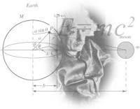 تدریس خصوصی فیزیک دبیرستان و پیش دانشگاهی