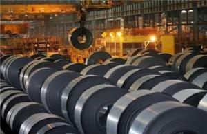 تامین فلزات صنایع