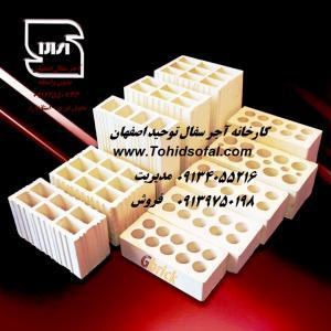 آجر سفال اصفهان