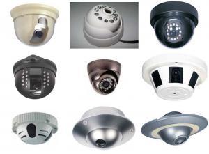 دوربین مداربسته (فروش، نصب ، تعمیرات تخصصی)