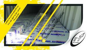 واردات تایل تمام پی وی سی PVC
