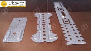 تولید و فروش پروفیل های سقف کاذب F47 ، U36 ، L25