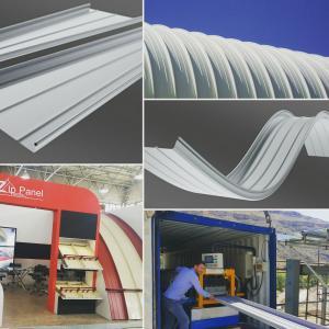 سیستم پوشش یکپارچه با ورق آلومینیومی زیپ پانل کالزیپ)
