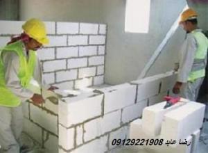 تیغه چینی  دیوار چینی  سفت کاری  هبلکس  وال پست