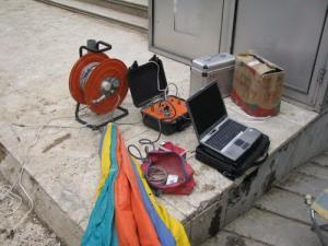 آزمایش دان هول در تهران و کرج