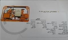 ست تزریق- پمپ تزریق، میکسر اولیه و ثانویه- نیلینگ