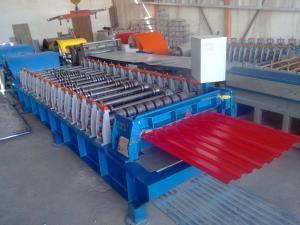 پارس رول فرم تولید کننده انواع دستگاه رول فرمینگ پانل سقفی