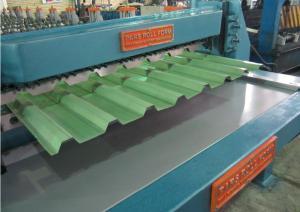 ساخت و تولید دستگاه ذوزنقه