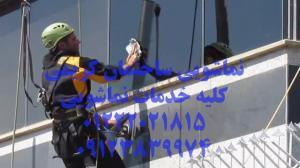 کفسابی و سنگسابی کریمی 22021815