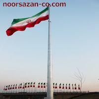 تولید کننده میله پرچم ،دکل پرچم