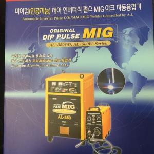 دستگاه جوش پالس میگ پروتک کره ای