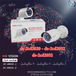دوربین مینی بولت هایک ویژن 2 - 3 - 5 مگاپیکسل