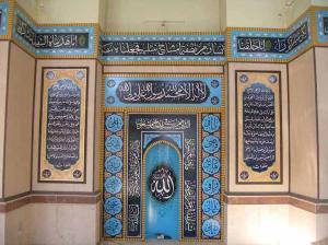 توليد محراب مسجد ساخت محراب چوبي فروش محراب پيش ساخته