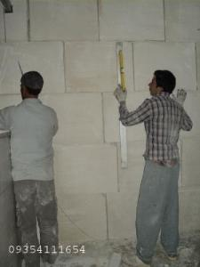 نصب دیوار گچی پیش ساخته - گچکار سیار