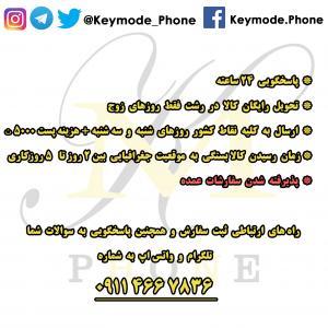 لوازم جانبی کیمد فون keymode phone