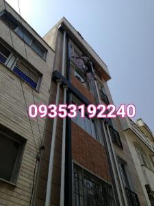 پیچ و رولپلاک نمای ساختمان با طناب_کرج و تهران09308877798