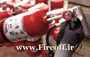 شارژ کپسول آتش نشانی در جنوب تهران