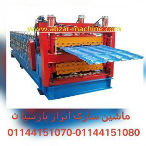 ساخت و فروش دستگاه کرکره شیروانی