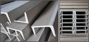 فولاد مهر سهند تولید ناودانی نورد گرم