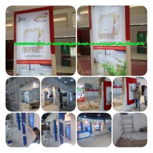 نقاشی غرفه نمایشگاه بینالمللی تهران وشهرستانها فوری