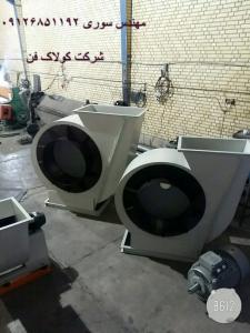 تجهیرات آشپزخانه صنعتی