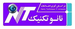 شرکت فناوری اطلاعات نانوتکنیک