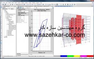 طراحی و محاسبه بهسازی ترمیم تقویت سازه با تاییدیه