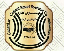 سیستم های ایمنی امنیتی و نظارتی