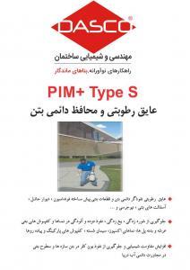 PIM† Type S   آببندی دائمی بتن