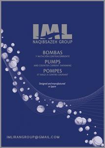 مبدل حرارتی پوسته و لوله IML