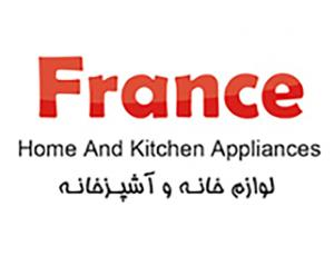 فروشگاه آنلاین تجهیزات آشپزخانه فرانس همراه با قیمت