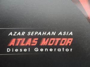 فروش دیزل ژنراتور - ژنراتور گازسوز