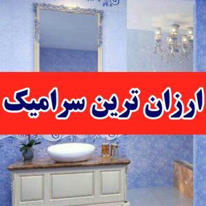 مرکز فروش کاشی و سرامیک در تهران -لیست قیمت کاشی سرامیک عمده و خرد