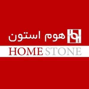فروش انواع سنگ ساختمانی با کیفیت بالا