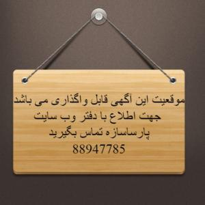انواع کف پوش بیمارستانی - اداری ورزشی - کفپوش ال جی