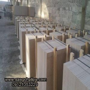 فروش انواع سنگ چینی در صنایع سنگ چلیپا