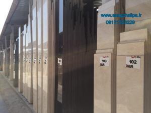 فروش سنگ تراورتن حاجی آباد در صنایع سنگ چلیپا