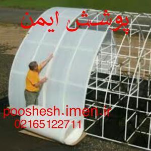 ساخت و اجرای گلخانه پلی کربنات،هزینه ساخت گلخانه کرج تهران