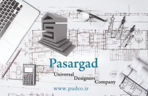 ارایه کلیه خدمات فنی مهندسی در ساختمان