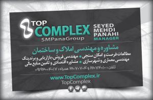 دعوت به سرمایه گذاری مطمئن و سودآور در ایران