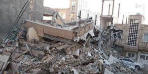 تخريب ساختمان پاك