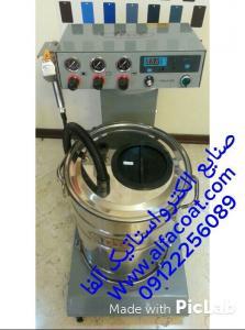 فروش دستگاه پاشش رنگ پودری الکترواستاتیک در عراق و افغانستان