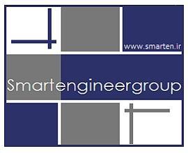 نوسازی و <font color='red'><b>بازسازی ساختمان</b></font> های مسکونی و اداری